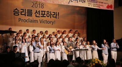 2018-06-02 여름말씀부흥집회