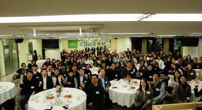 2019-03-05~07 공동체개강예배