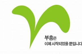 2012-12-16 겨울성령부흥집회 보고영상