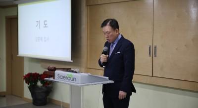 2017-12-19 정기제직회