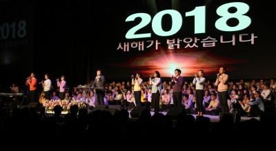 2017-12-31 송구영신예배