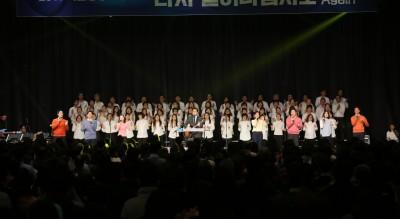 2017-12-08 겨울성령부흥집회