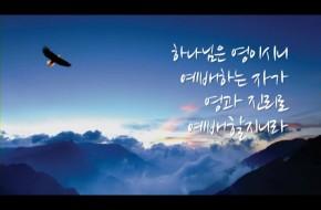 2012-12-31 송구영신예배